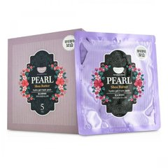 Гидрогелевая маска для лица с жемчугом KOELF Pearl & Shea Butter Mask 30g x 5 шт